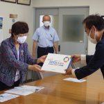 「SDGsかるた」寄贈|ヤマネ・いきもの研究所